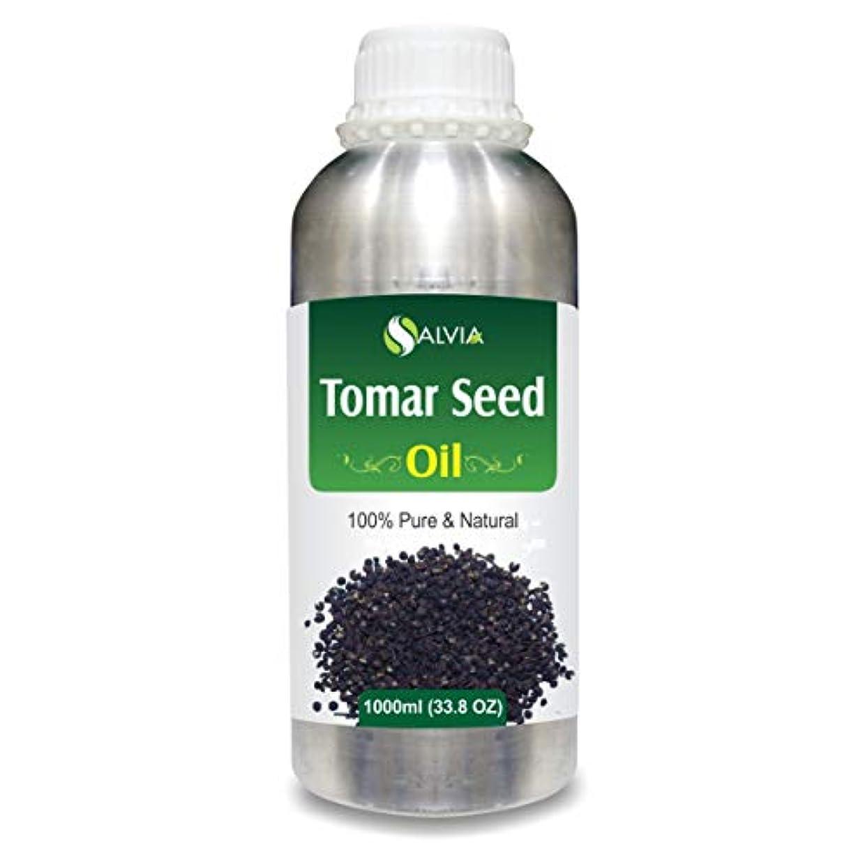 ポップ同化ミリメーターTomar Seed (Zanthozylum armathum) 100% Natural Pure Essential Oil 1000ml/33.8fl.oz.