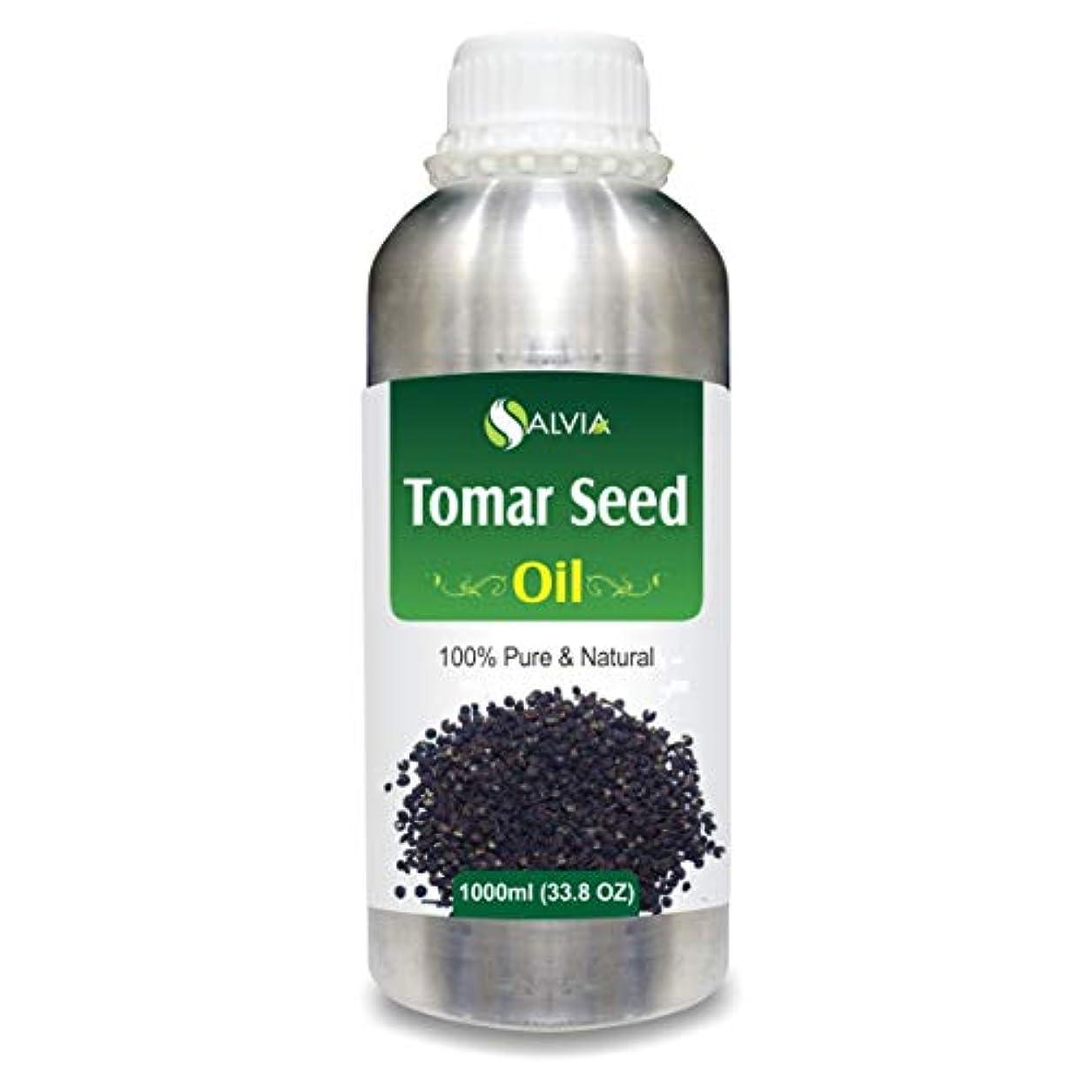 抵抗力がある怠けたシロナガスクジラTomar Seed (Zanthozylum armathum) 100% Natural Pure Essential Oil 1000ml/33.8fl.oz.