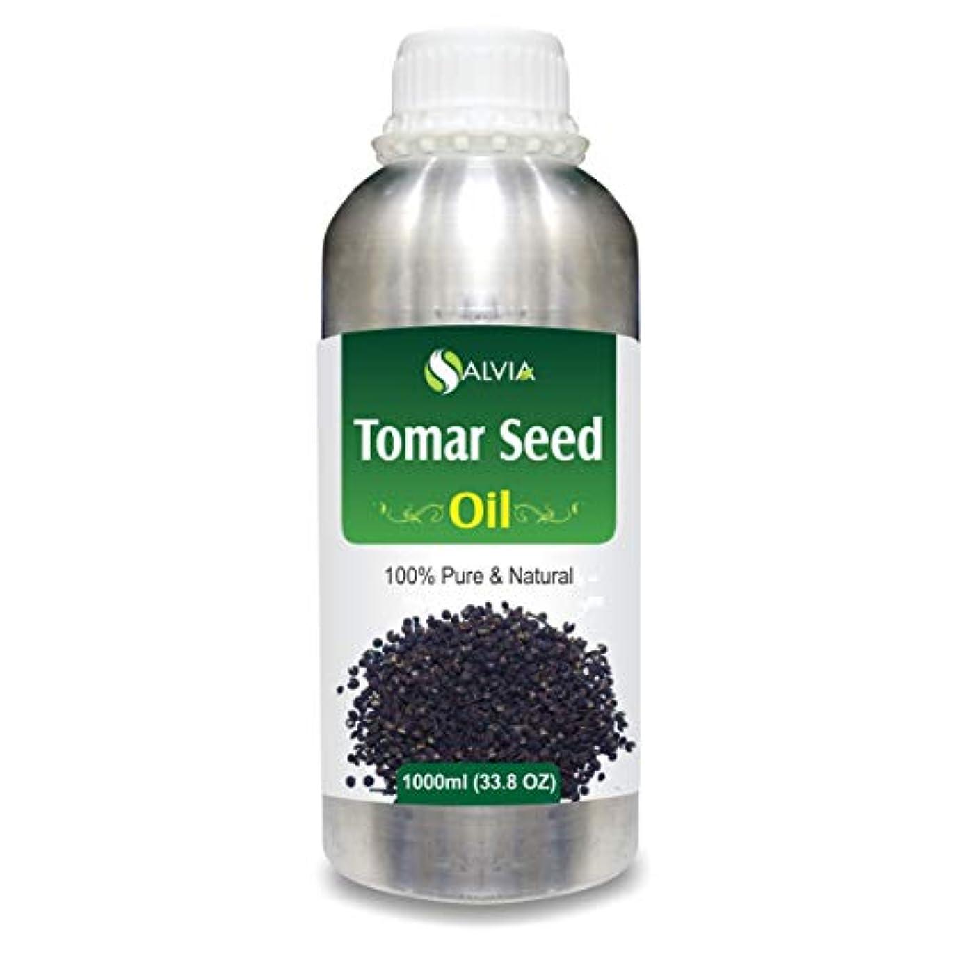 専制ポゴスティックジャンプぴかぴかTomar Seed (Zanthozylum armathum) 100% Natural Pure Essential Oil 1000ml/33.8fl.oz.