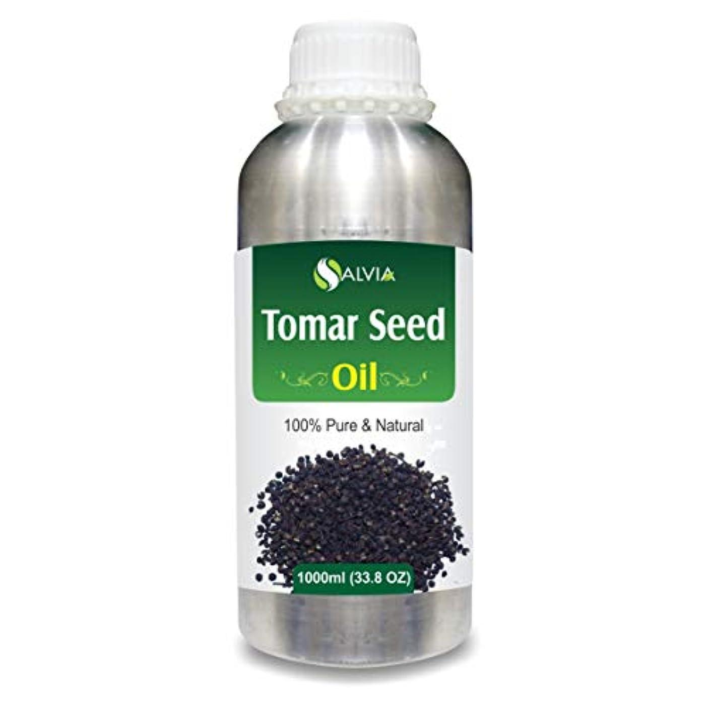 ボックス基礎理論王室Tomar Seed (Zanthozylum armathum) 100% Natural Pure Essential Oil 1000ml/33.8fl.oz.