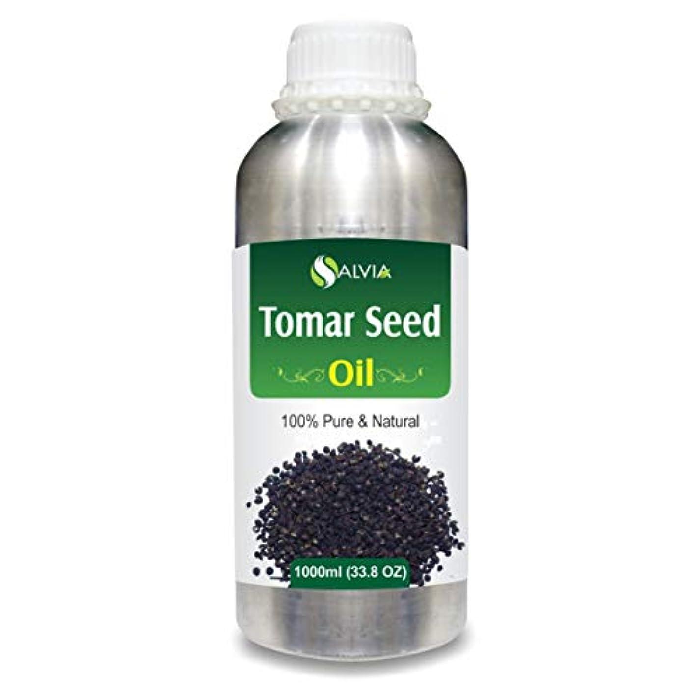 若い落花生配列Tomar Seed (Zanthozylum armathum) 100% Natural Pure Essential Oil 1000ml/33.8fl.oz.