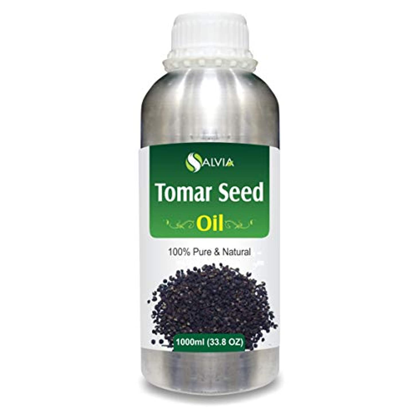 神いじめっ子一杯Tomar Seed (Zanthozylum armathum) 100% Natural Pure Essential Oil 1000ml/33.8fl.oz.
