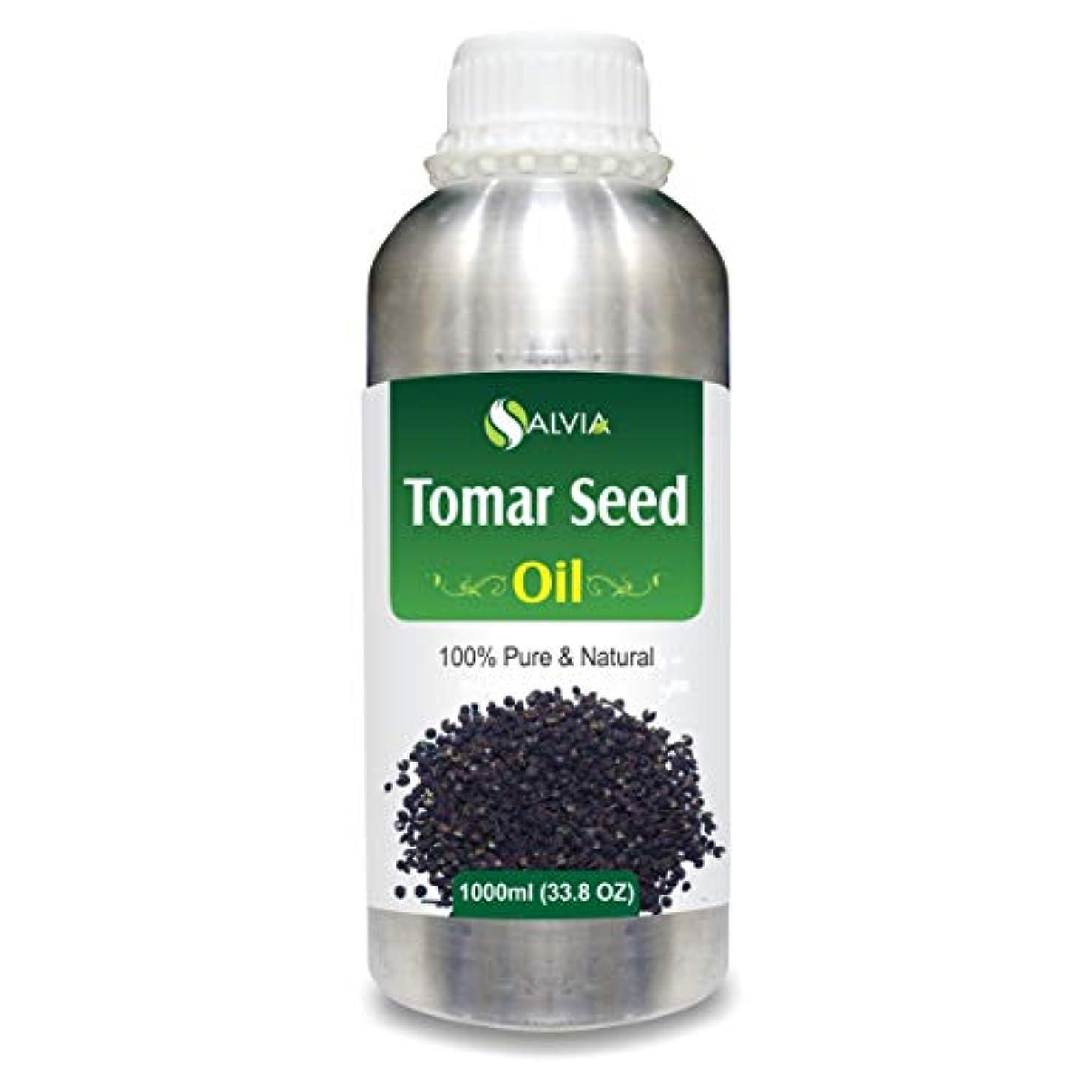 自分自身バトル重大Tomar Seed (Zanthozylum armathum) 100% Natural Pure Essential Oil 1000ml/33.8fl.oz.
