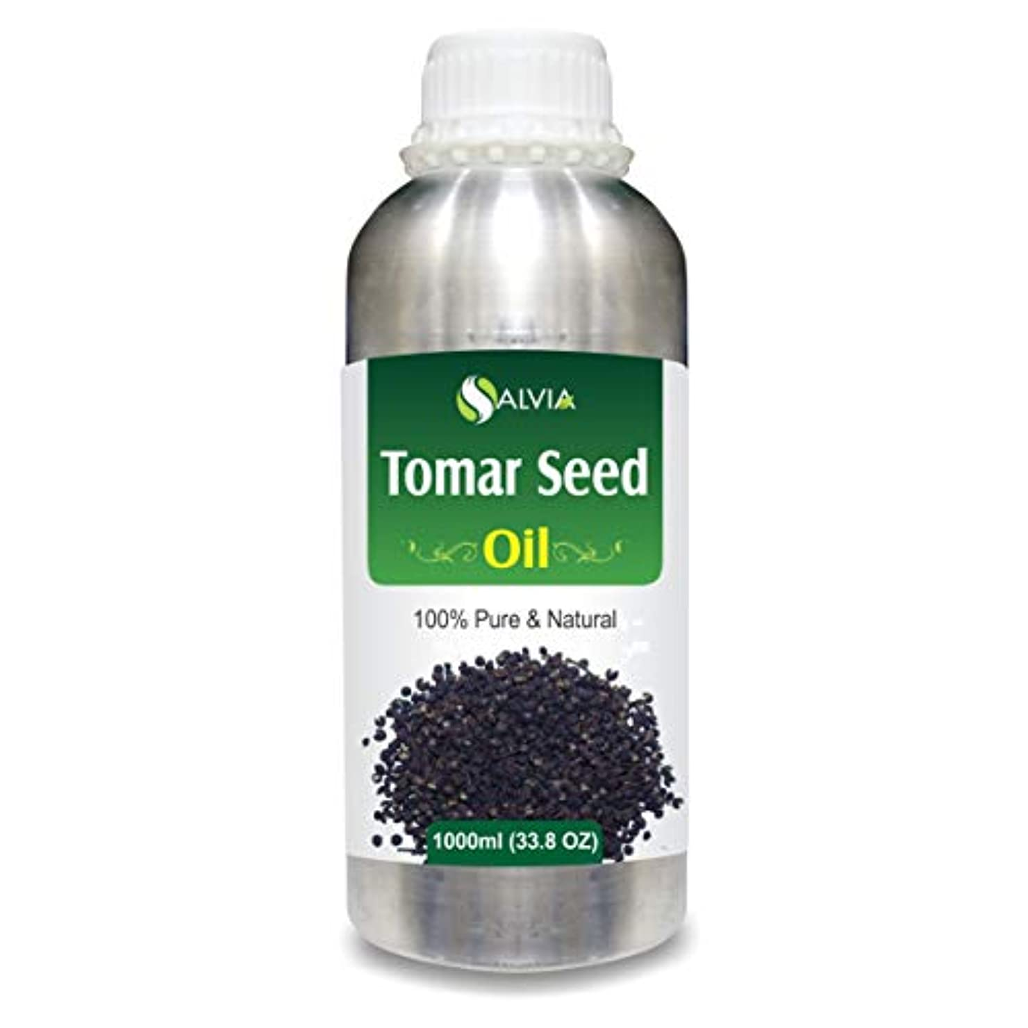 輪郭ピービッシュカセットTomar Seed (Zanthozylum armathum) 100% Natural Pure Essential Oil 1000ml/33.8fl.oz.