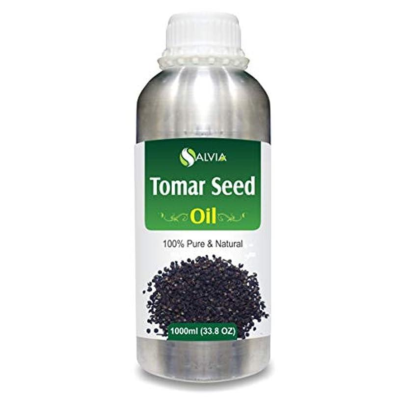 旅行彼知的Tomar Seed (Zanthozylum armathum) 100% Natural Pure Essential Oil 1000ml/33.8fl.oz.