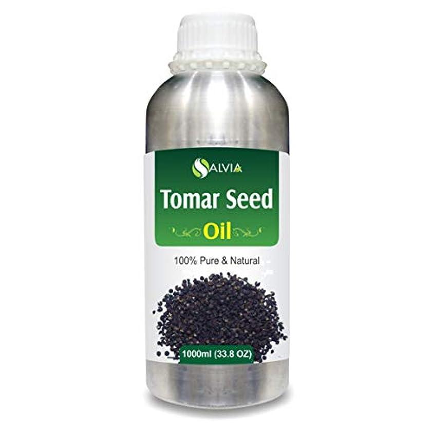 豊富奨学金摩擦Tomar Seed (Zanthozylum armathum) 100% Natural Pure Essential Oil 1000ml/33.8fl.oz.