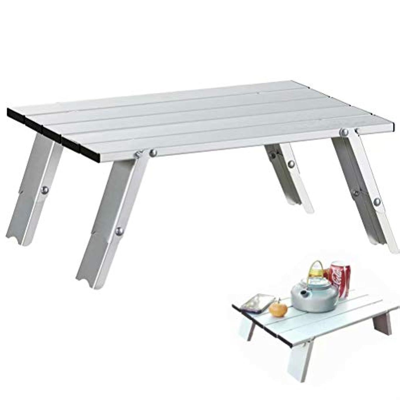 お客様それからサスペンドアルミロールテーブル テーブル 折りたたみ アウトドア キャンプ用品 ミニテーブル ロールテーブル
