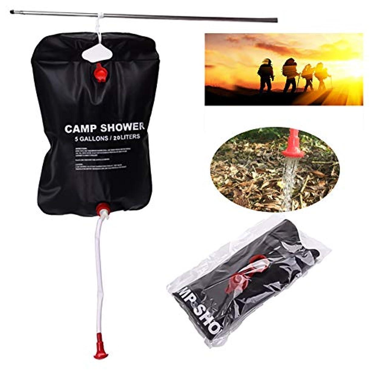 火山学者困った言い訳ポータブルソーラーシャワーバッグ アウトドア キャンプ シャワーバッグ キャンプ 水浴バッグ アウトドア 旅行 ハイキング 登山 ポータブル(5ガロン/20L)