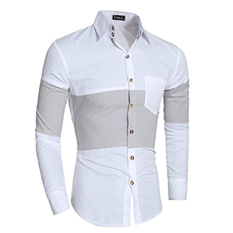 なだめる隙間方法Honghu メンズ シャツ 長袖   ステッチ カジュアル スリム ホワイト 2XL 1PC