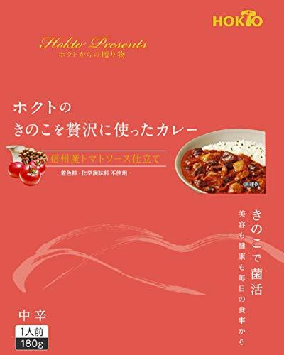 ホクトのきのこを贅沢に使ったカレー 信州産トマトソース仕立て 180g ×5箱