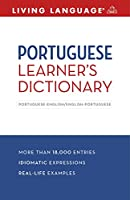 Complete Portuguese: The Basics (Dictionary) (Complete Basic Courses)