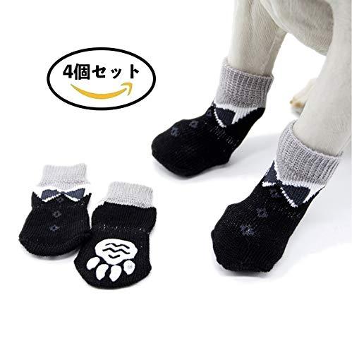 SHANs ペット用靴下 犬の靴下 犬用靴下 柔らかく軽く履...