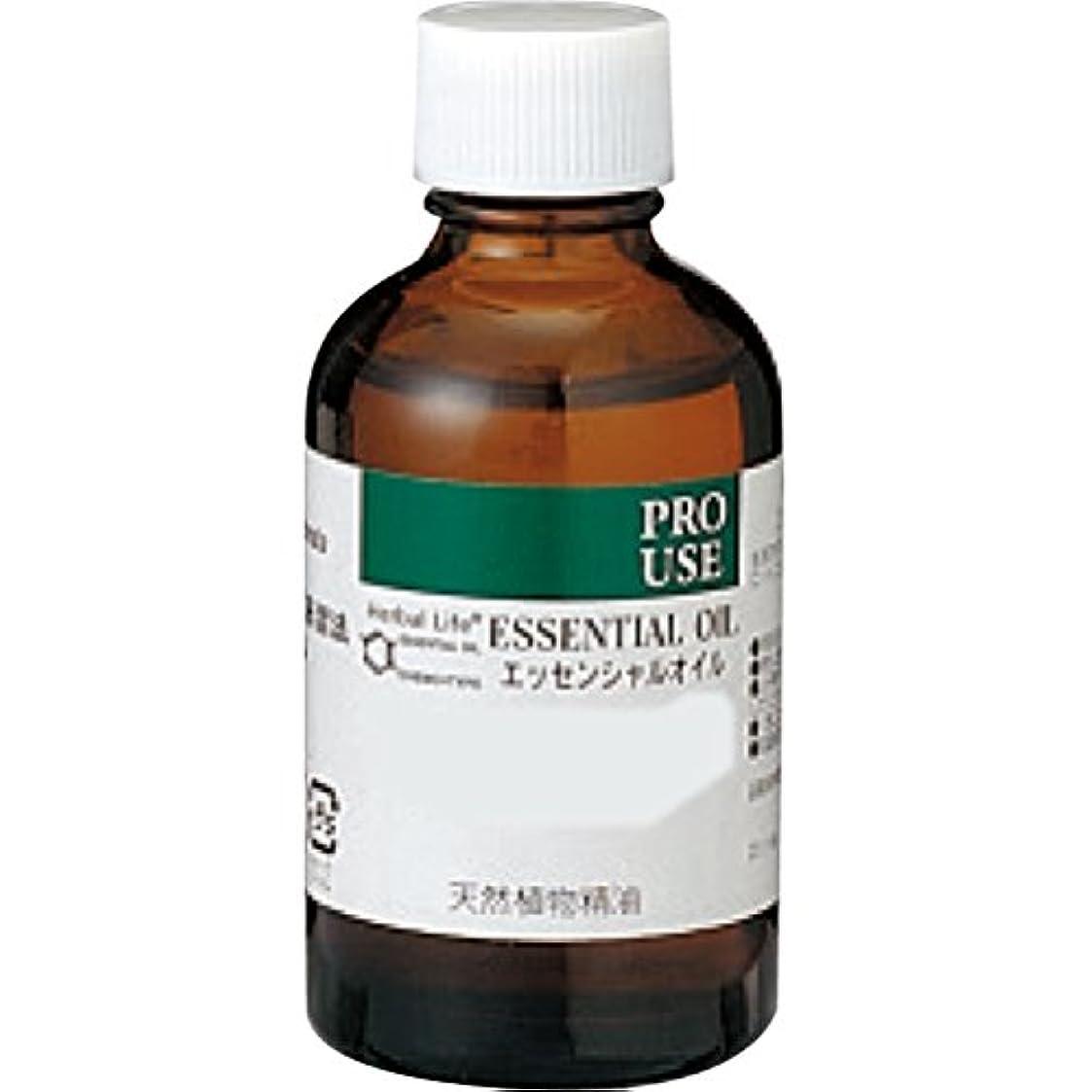 六分儀貫通する自伝Cブラッドオレンジ精油50ml