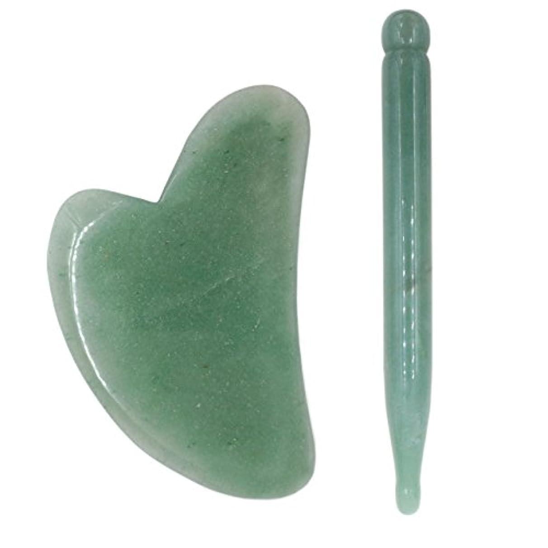 怪物舌かわす2点セットFace / Body Massage Natural Jade Boardかっさプレート 天然石 翡翠(顔?ボディのリンパマッサージ) (かっさプレートH)