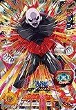 スーパードラゴンボールヒーローズ第5弾/SH5-39 ジレン UR