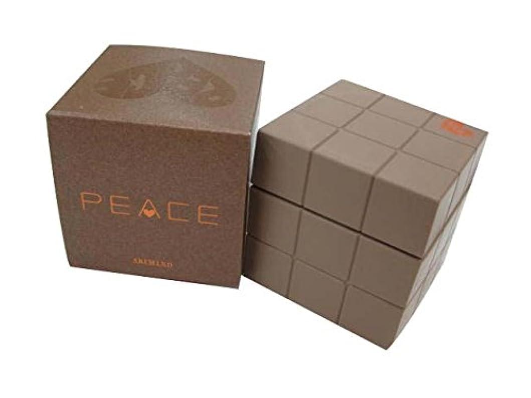暖かさワーム代わってアリミノ ピース プロデザイン ソフトワックス80g ×2個 セット arimino PEACE