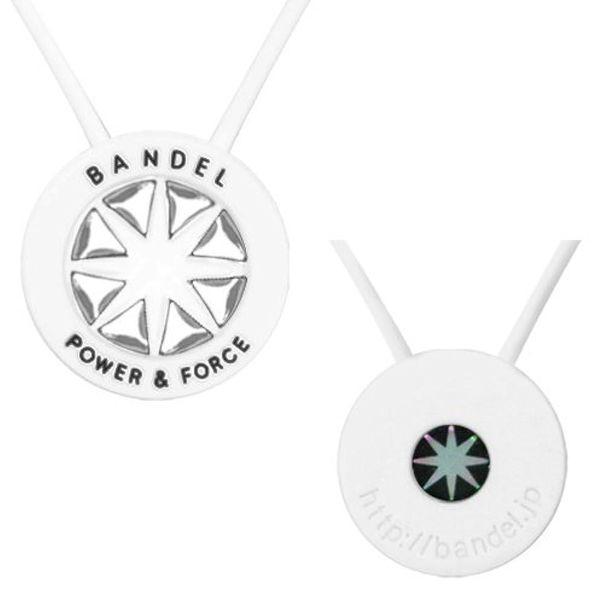 思い出すよりコメンテーターバンデル(BANDEL) メタルプレート スポーツギア シリコンネックレス (ホワイト×シルバー) レギュラータイプ
