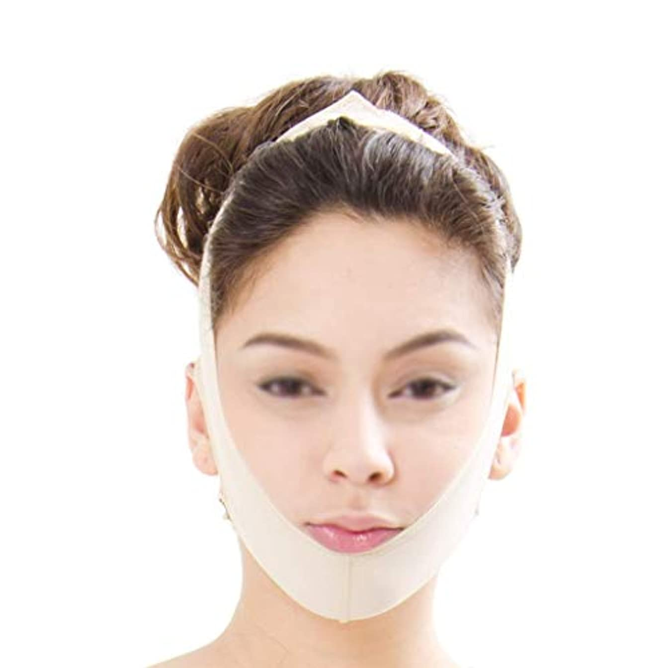 どれでもインド分散フェイススリミングバンデージ、フェイスリフティングマスク、フェイスリフティングバンデージ、フェイシャル減量マスク、ダブルチンケア減量(サイズ:M),M