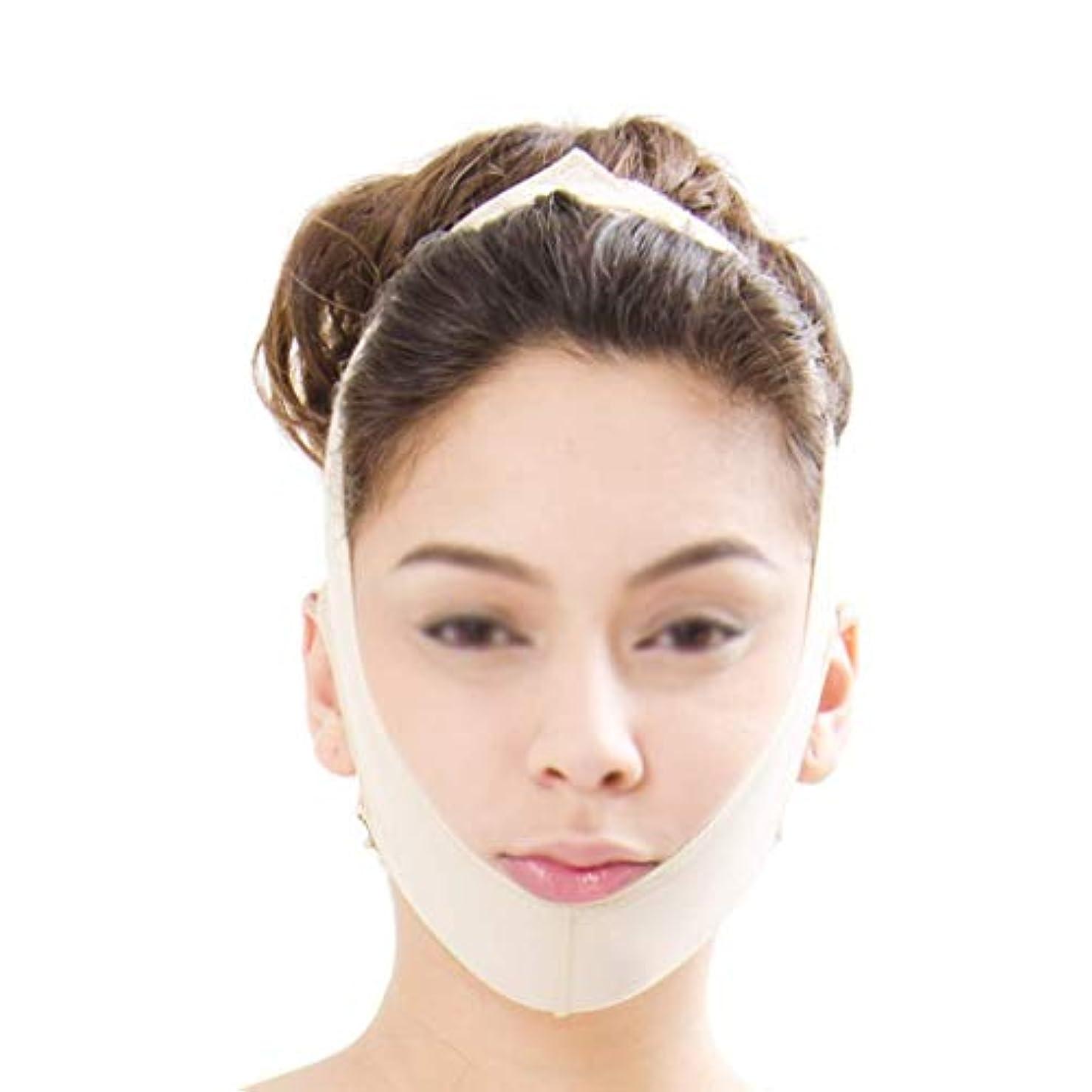 バング絶壁素晴らしいですフェイススリミングバンデージ、フェイスリフティングマスク、フェイスリフティングバンデージ、フェイシャル減量マスク、ダブルチンケア減量(サイズ:M),XXL
