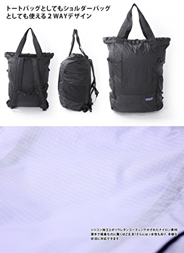 patagonia パタゴニア LIGHTWEIGHT TRAVEL TOTE PACK 22L (22L, SmolderBlue(SMDB))