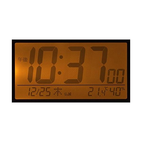 リズム時計 RHYTHM 電波目覚まし時計 フ...の紹介画像2