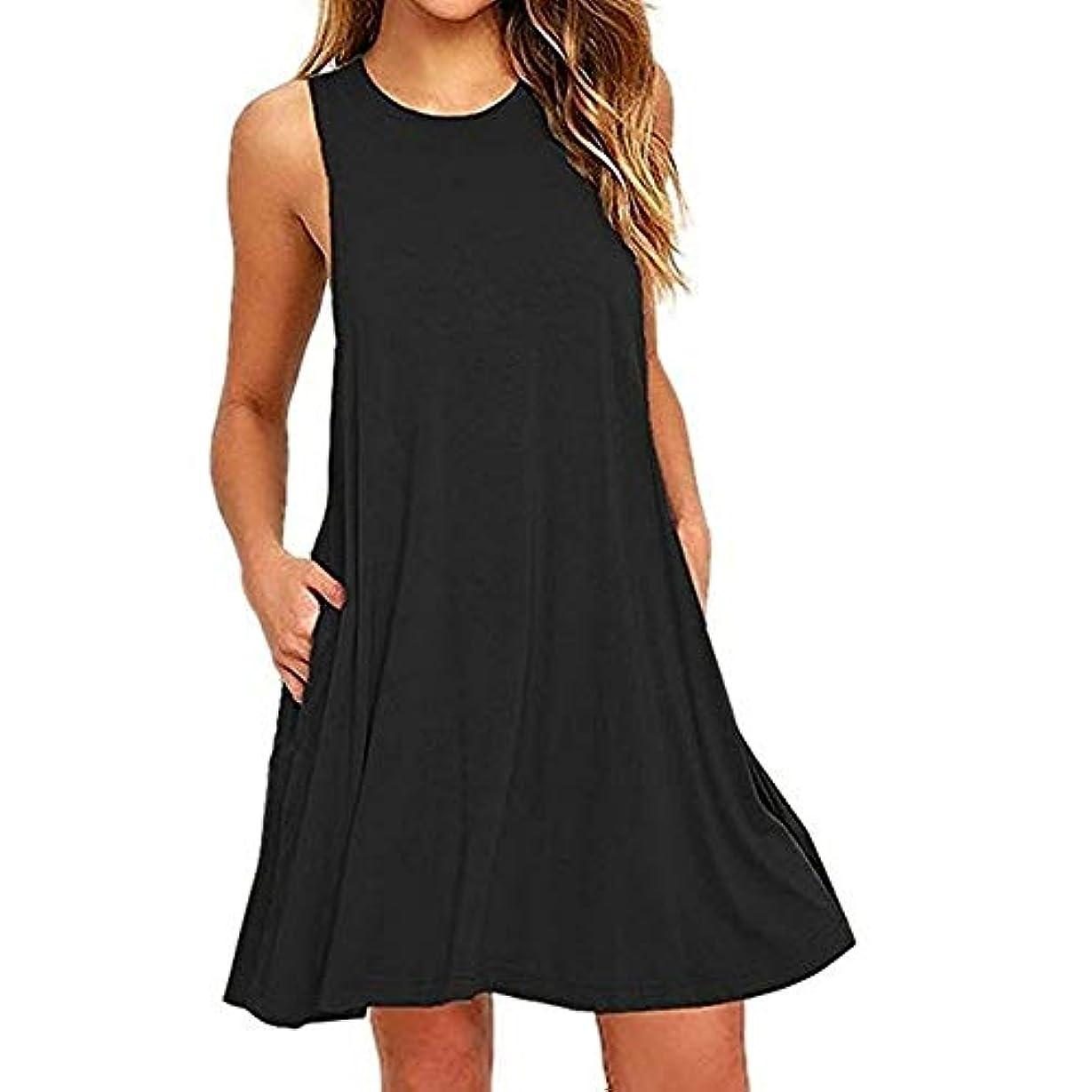 広いポテトサワーMIFAN 人の女性のドレス、プラスサイズのドレス、ノースリーブのドレス、ミニドレス、ホルタードレス、コットンドレス