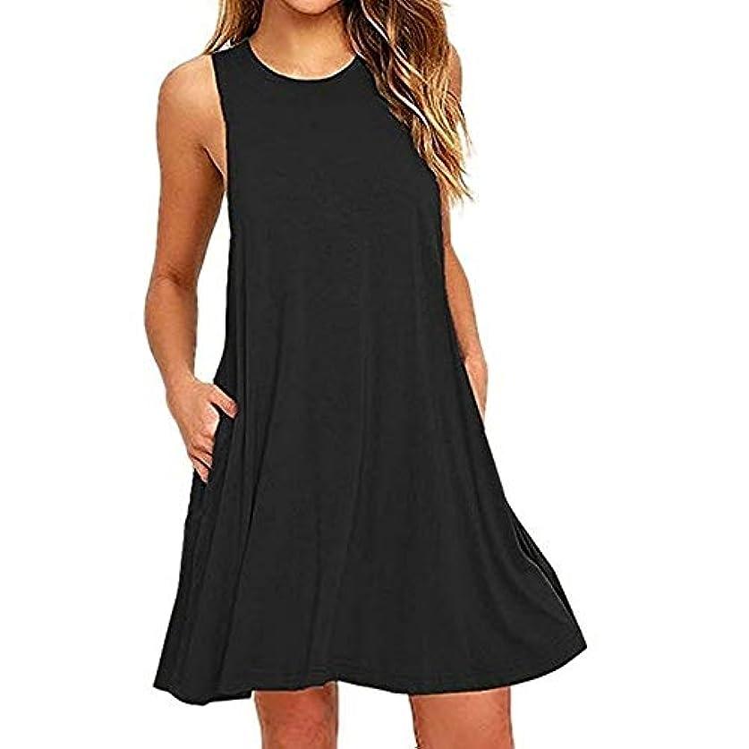 編集するさびたデコードするMIFAN 人の女性のドレス、プラスサイズのドレス、ノースリーブのドレス、ミニドレス、ホルタードレス、コットンドレス