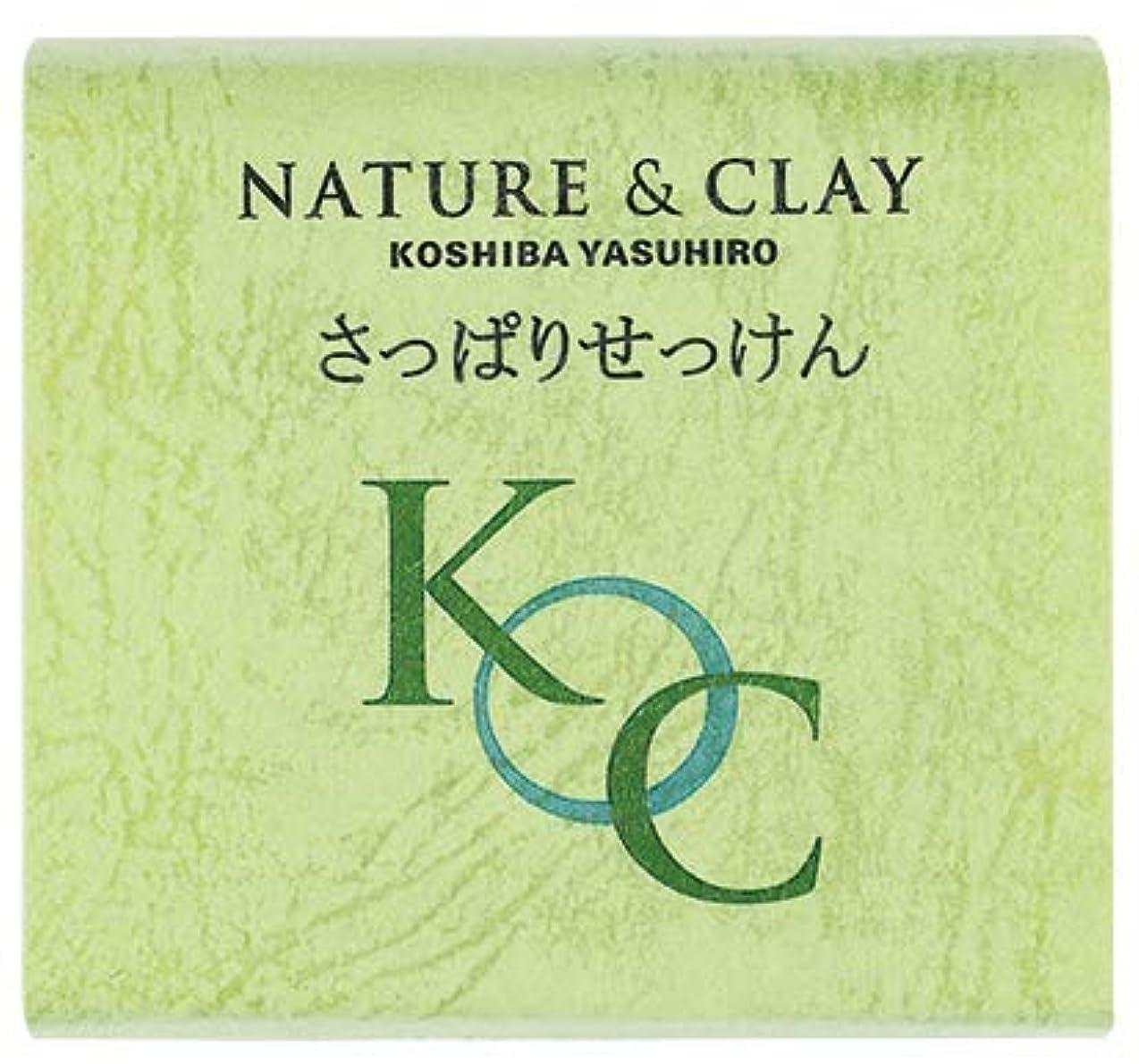 染料リボン考古学者NATURE&CLAY さっぱり石けん