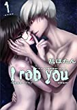 I rob you 1 (LINEコミックス)