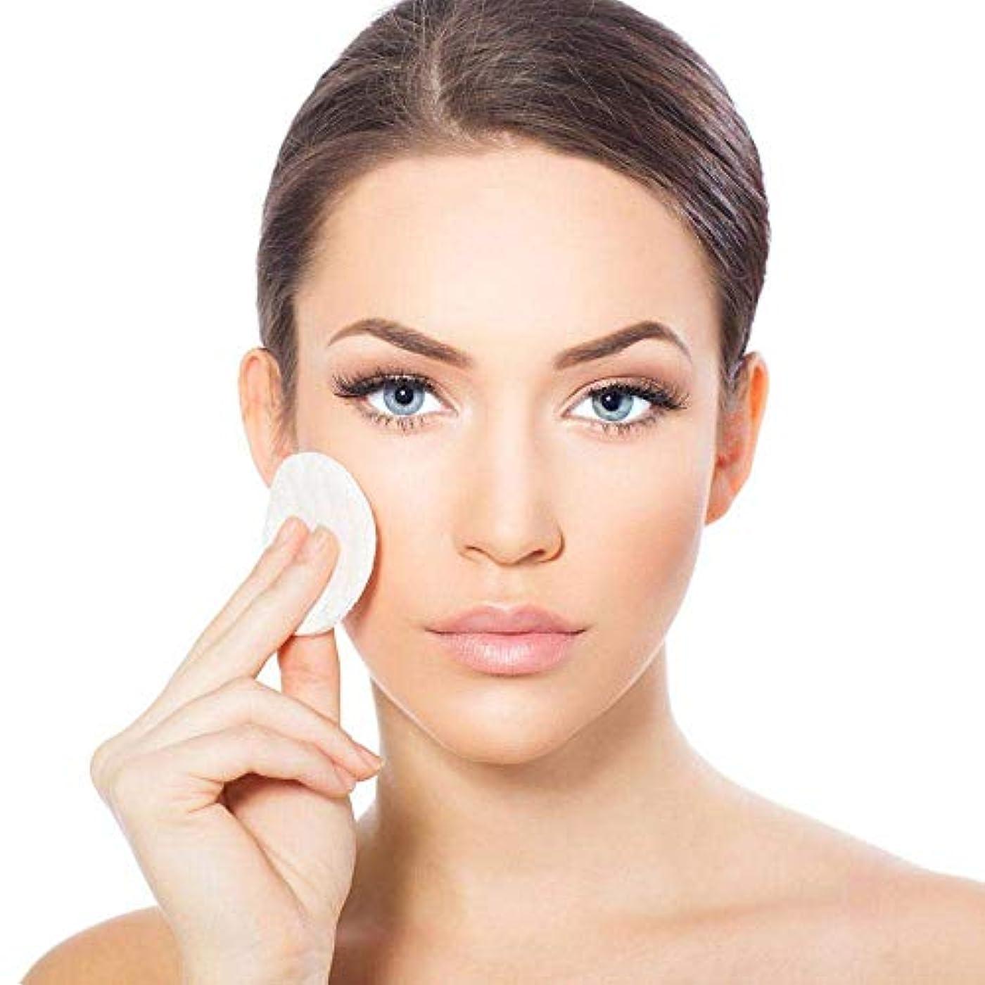 人事生物学置くためにパックユニセックス 洗面再利用可能 3層化粧品除去パッド顔清潔ワイプ 化粧落としコットン 肌に優しい 8セット