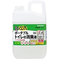スマイルヘルパーさん ポータブルトイレの消臭液 無色 詰替用 2.7L