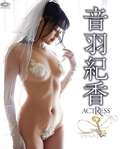 アクトレス/音羽紀香 Blu-ray版