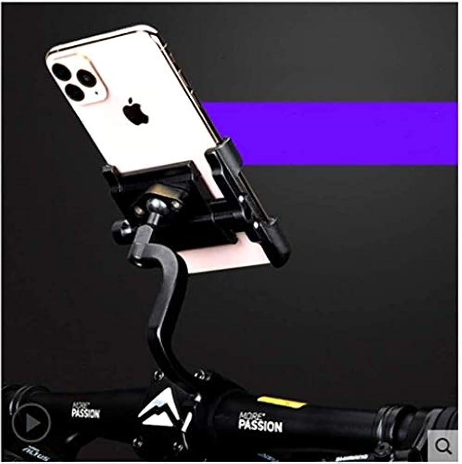セージアトミック座標自転車ラックバッグ電動バイクの携帯電話ホルダーバッテリー自転車テイクアウトライダー車機関車に乗るには、マシンのナビゲーションブラケットを固定しました