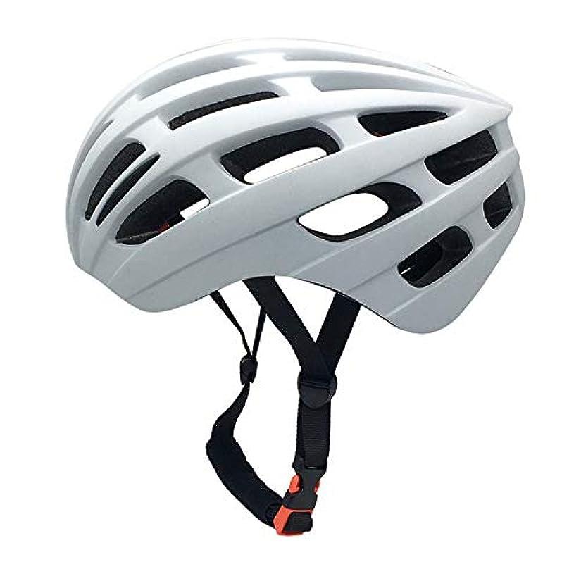 斧鹿番号HYH 大人の男性と女性の乗馬用ヘルメット自転車一体成形軽量スポーツ機器用保護具 いい人生 (色 : White)