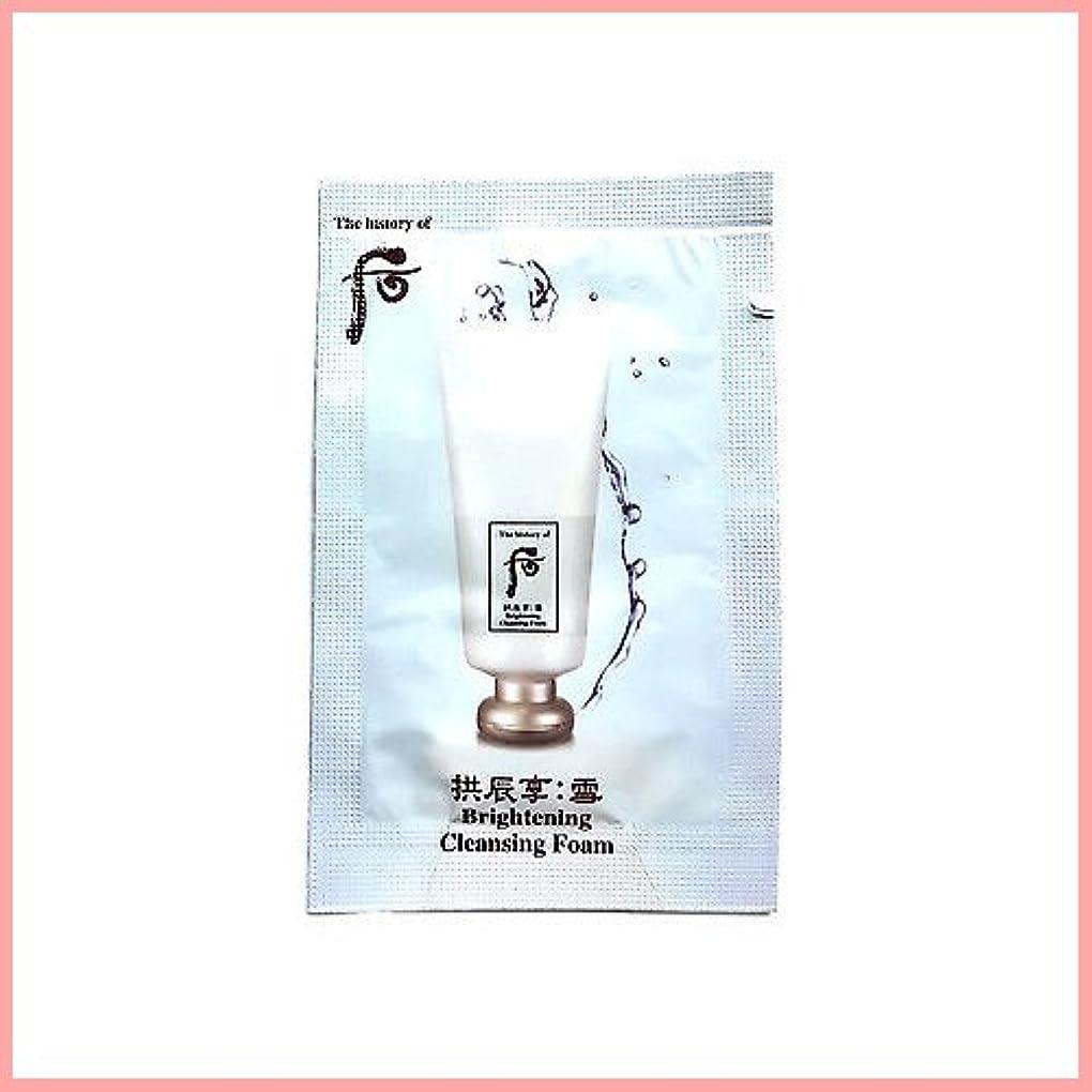 遠洋のシェフペッカディロThe History of Whoo Gongjinhyang seol whitening cleansing foam x 20EA [サンプル][TTBEAUTY]