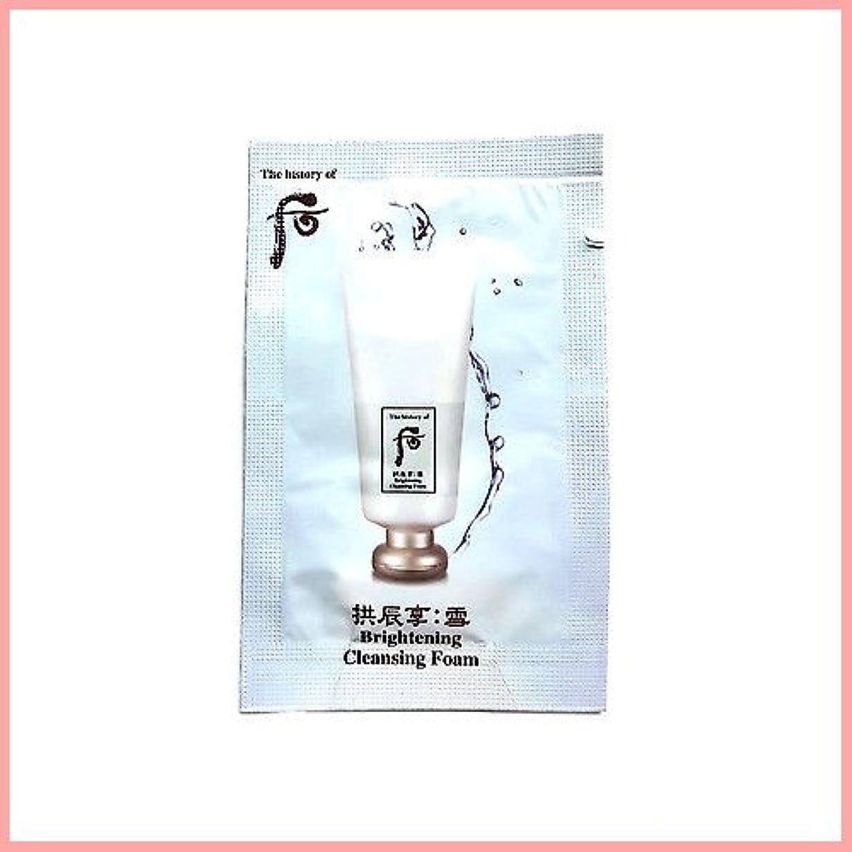 業界姉妹地獄The History of Whoo Gongjinhyang seol whitening cleansing foam x 20EA [サンプル][TTBEAUTY]
