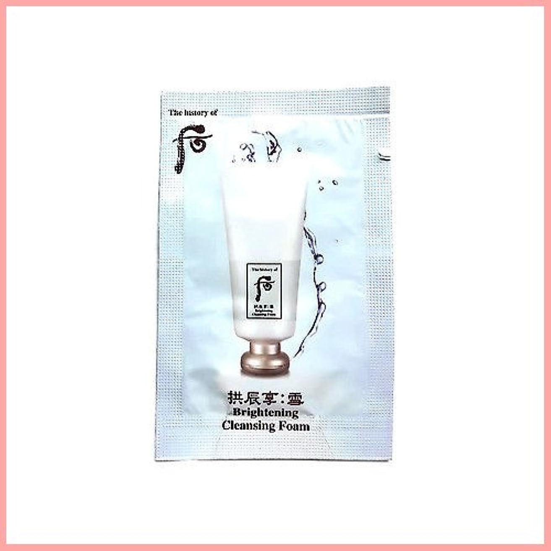 聖歌家主ズボンThe History of Whoo Gongjinhyang seol whitening cleansing foam x 20EA [サンプル][TTBEAUTY]