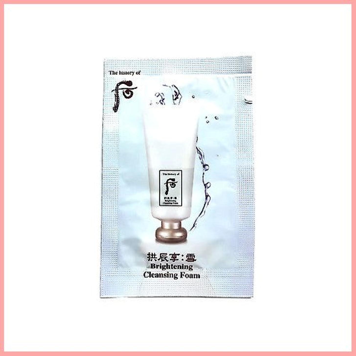 杭仮説ボーナスThe History of Whoo Gongjinhyang seol whitening cleansing foam x 20EA [サンプル][TTBEAUTY]