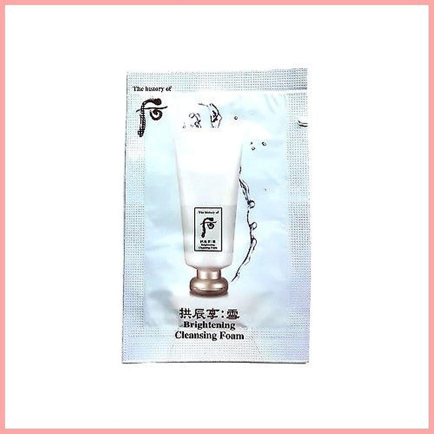気候ラオス人あえぎThe History of Whoo Gongjinhyang seol whitening cleansing foam x 20EA [サンプル][TTBEAUTY]