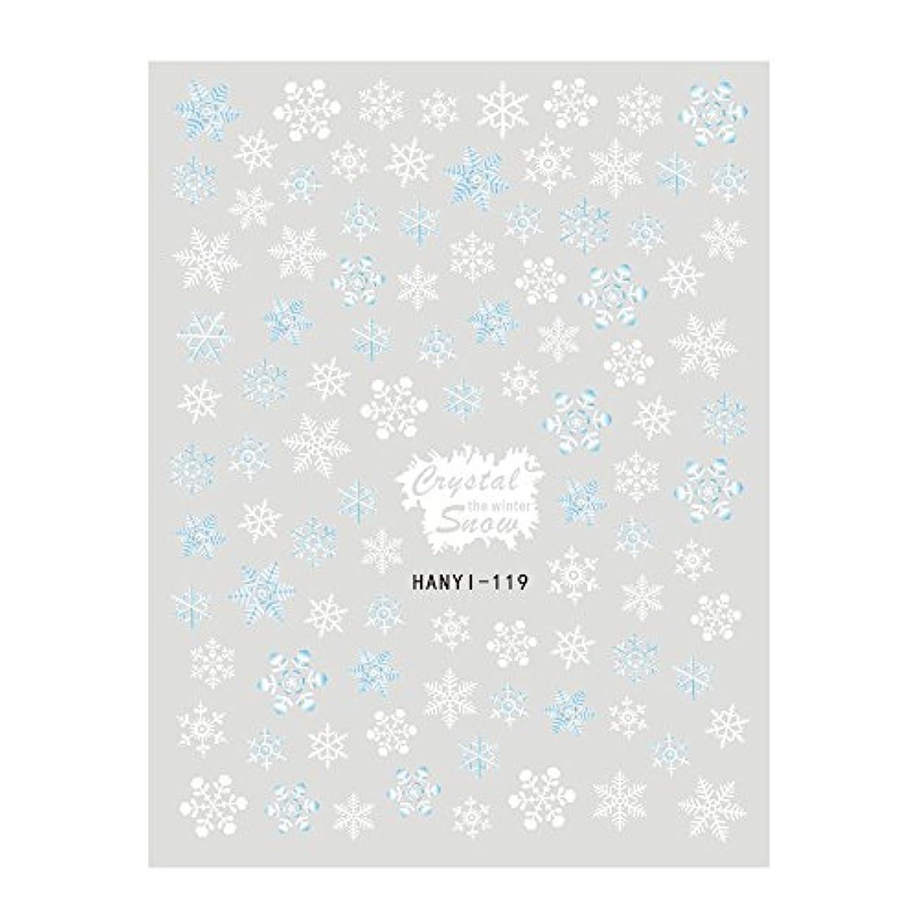 想起落ちたきれいにスノークリスタルシール 【HANYI-119】スノー フラワー 雪 結晶 雪華 冬 ネイルシール ジェルネイル レジン ハンドメイド