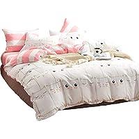 Hanacat 被套 床品被套 被套 床单 枕套
