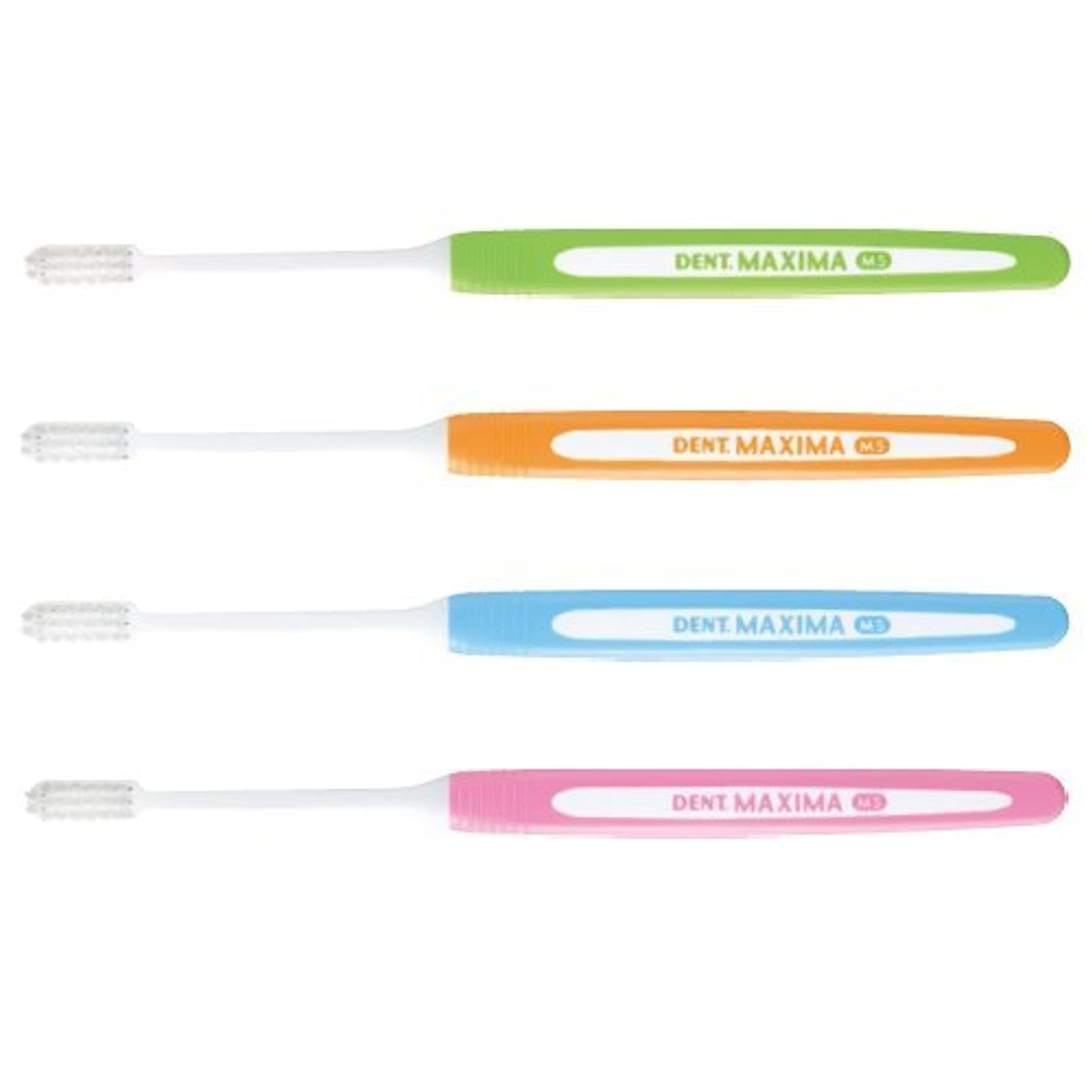 ロッジ無意味気付くマキシマ 歯ブラシ DENT.MAXIMA 4本 アソート (ミディアムソフト(MS))