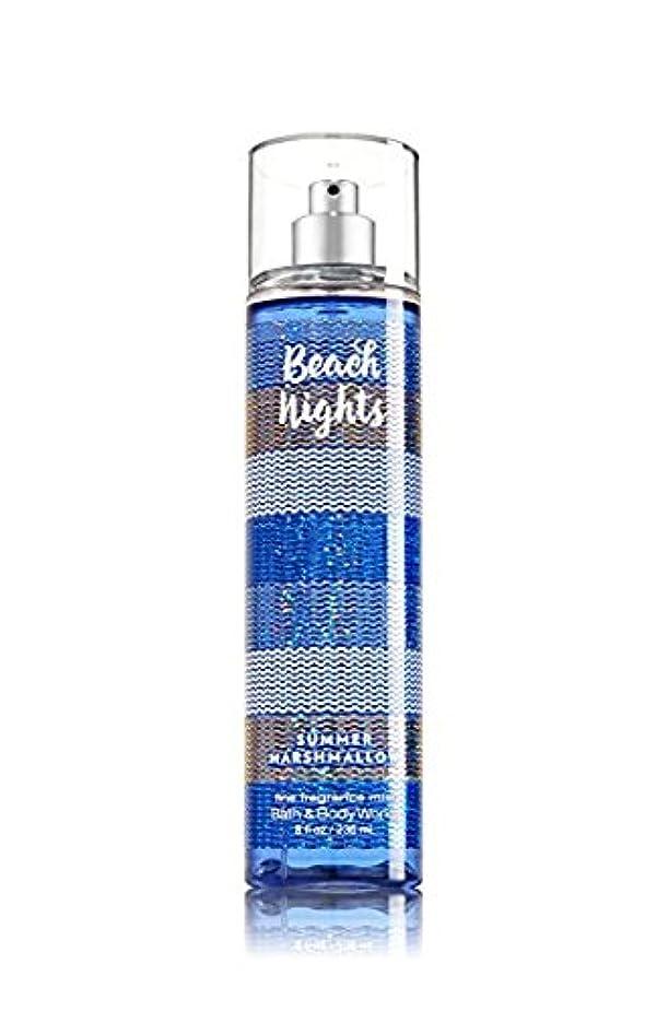 バッジ遅い熱心な【Bath&Body Works/バス&ボディワークス】 ファインフレグランスミスト サマーマシュマロ Fine Fragrance Mist Beach Night Summer Marshmallow 8oz (236ml...