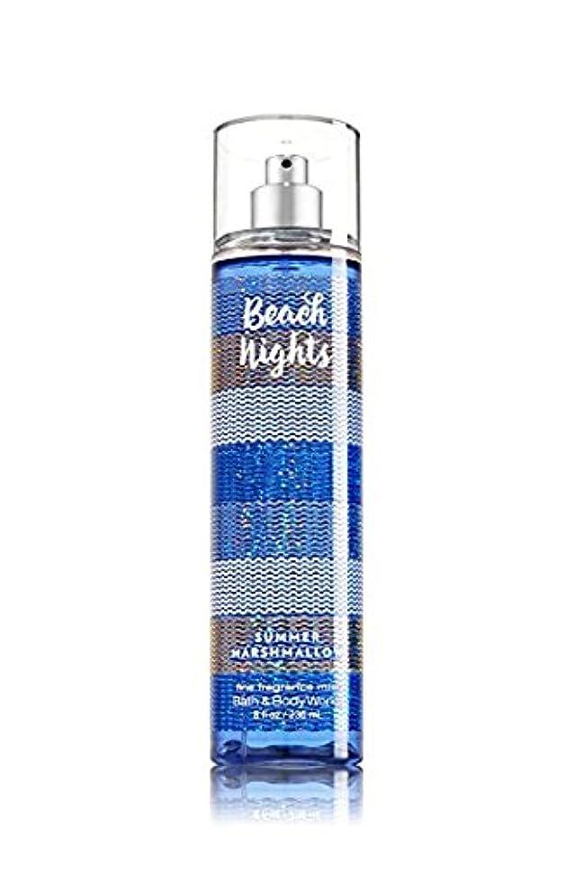 ひまわり通路発行【Bath&Body Works/バス&ボディワークス】 ファインフレグランスミスト サマーマシュマロ Fine Fragrance Mist Beach Night Summer Marshmallow 8oz (236ml...