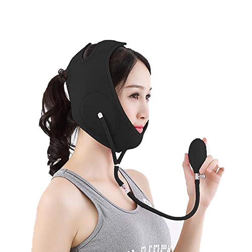 付添人最愛のフクロウMLX インフレータブルマスク、フェイスリフトスリミングベルト、小顔包帯二重あごスリープ?フェイシャルマッサージフェイスメーター (Color : Black)