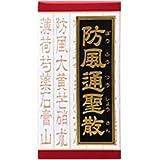 【第2類医薬品】防風通聖散料エキス錠クラシエ 360錠