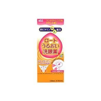 【第3類医薬品】WIN ロートうるおい洗眼薬 PB 500mL