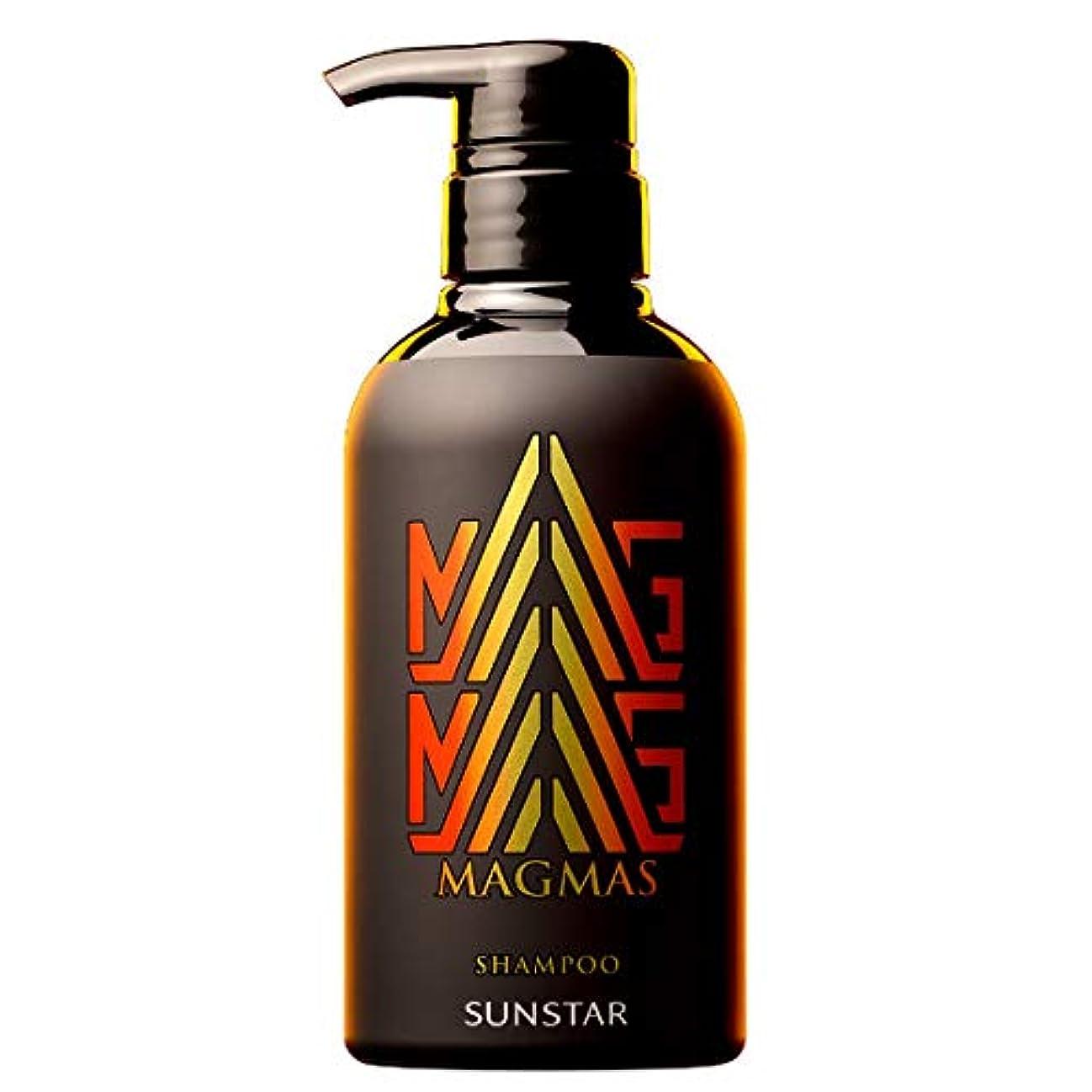 睡眠正確な呼び出すサンスター メンズ 亜鉛導入シャンプー MAGMAS(マグマス) 髪のボリュームアップ & スカルプケア 400ml