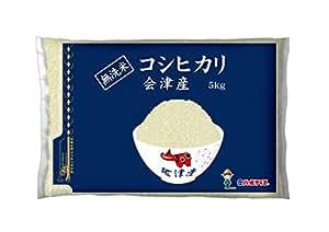 【精米】会津産 無洗米 コシヒカリ 5kg 平成28年産