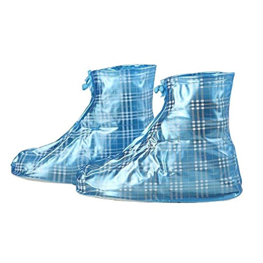 修羅場誘惑ペインティングYHDD レインカバー防水雨の日の男性と女性の雨カバー厚い滑り止め着用フットカバー子供のレインブーツカバー (Color : Blue, Size : 27cm)